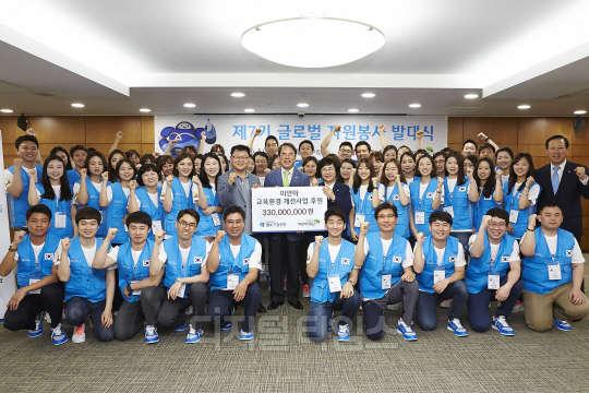 IBK기업은행 7기 글로벌 자원봉사단 발대식 개최